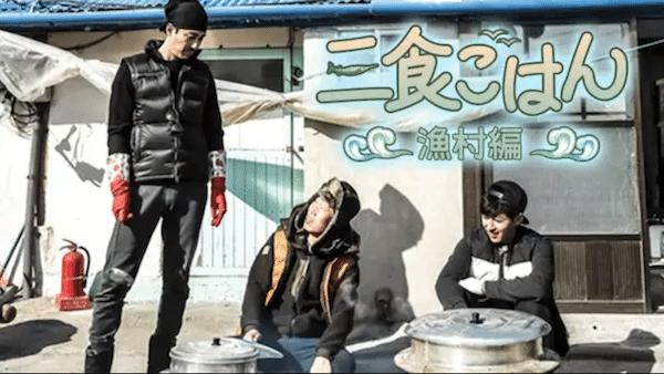 映画『三食ごはん シリーズ1』を見たい人におすすめの関連作品