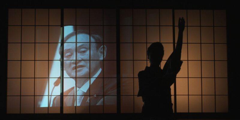 映画『パンケーキを毒見する』公開&初日決定!日本の民主主義は消滅してしまったのか?かつてない政治ドキュメンタリー映画が誕生!
