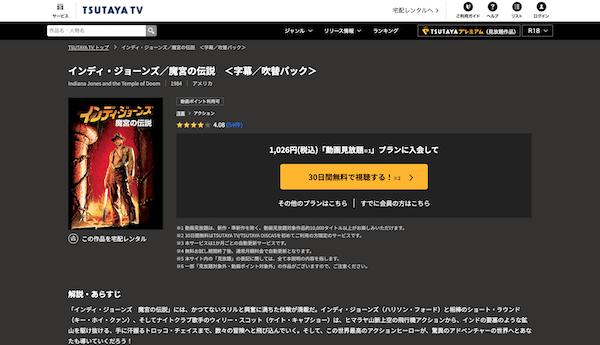 映画『レイダース/失われたアーク《聖櫃》』を見たい人におすすめの関連作品