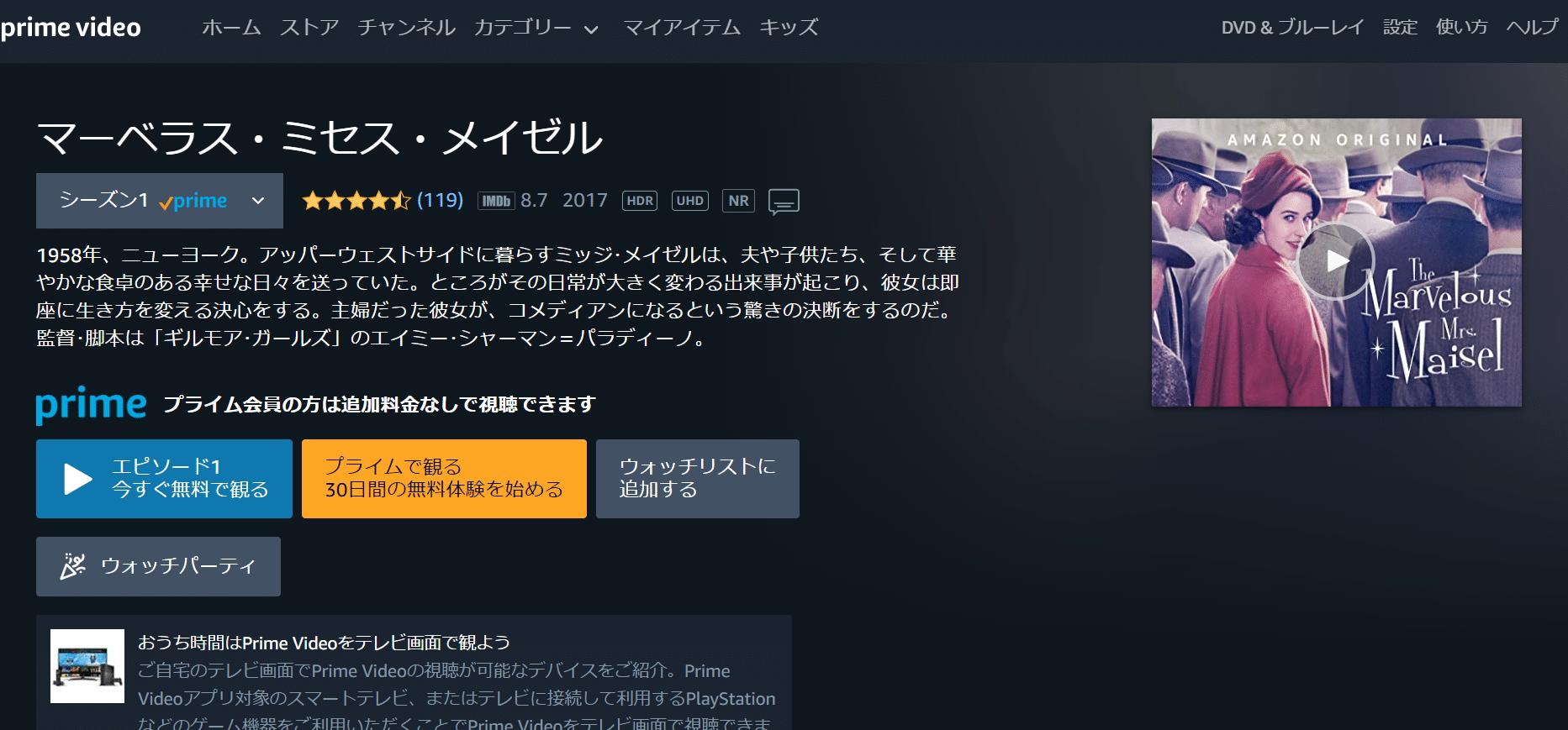 海外ドラマ『フリーバッグ シーズン1』関連作品