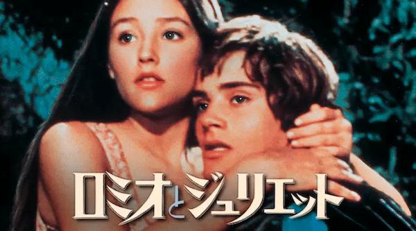 映画『ウエストサイド物語』を見たい人におすすめの関連作品