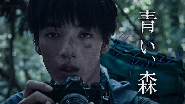 映画『佐々木、イン、マイマイン』を見たい人におすすめの関連作品