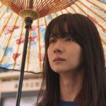 映画『いきうつし / ぬけがら』田中晴菜監督特集上映池袋シネマ・ロサにて、1週間限定レイトショー決定!
