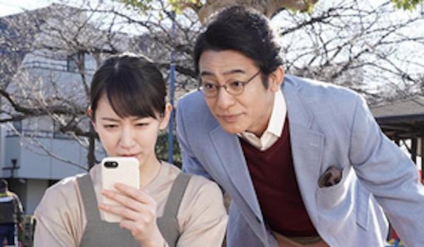 ドラマ『レンアイ漫画家』第4話