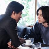 ドラマ『コントが始まる』第3話