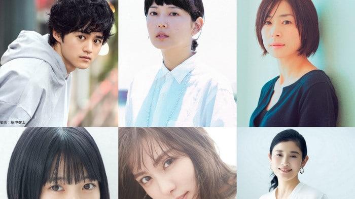 映画『かそけきサンカヨウ』追加キャスト発表!恋愛映画の旗手、今泉力哉が描く現代の「父と娘」そして「家族」の姿。