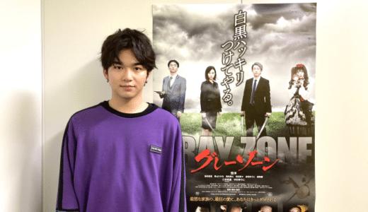 映画『グレーゾーン』映画初出演・黒条奏斗(「テニスの王子様」)オフィシャルインタビュー解禁!