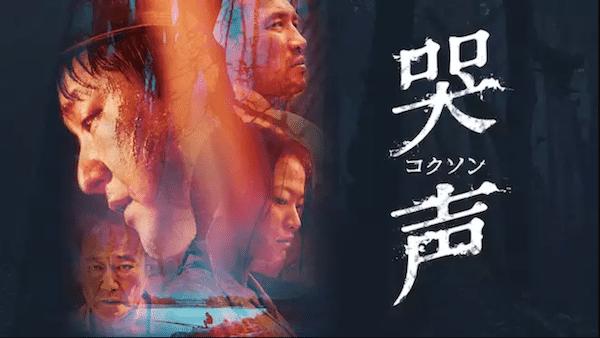 映画『国際捜査!』を見たい人におすすめの関連作品
