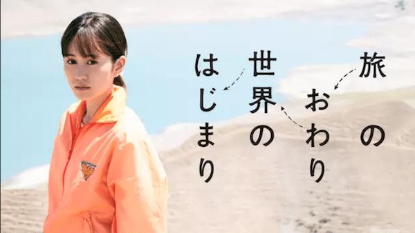 映画『アカルイミライ』を見たい人におすすめの関連作品