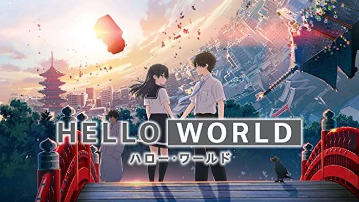 『HELLO WORLD』