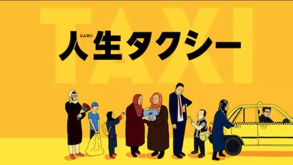 映画『ホテルニュームーン』を見たい人におすすめの関連作品