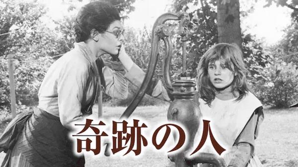 映画『マーティン・エデン』を見たい人におすすめの関連作品
