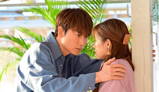 ドラマ『恋はDeepに』第4話あらすじ・ネタバレ感想!倫太郎が海音に突然のキス!