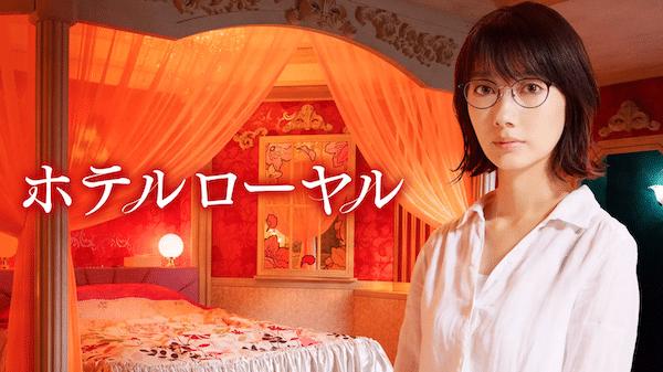 映画『アンダードッグ 前編』を見たい人におすすめの関連作品