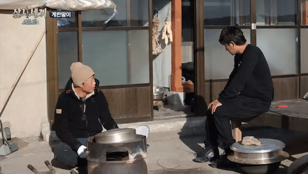 『三食ごはん 漁村編』