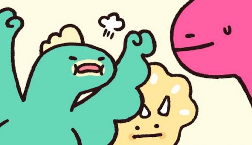 アニメ『ダイナ荘びより』第6話あらすじ・ネタバレ感想!なんて日だ…知的な恐竜だって1人ぼっちは寂しいよ