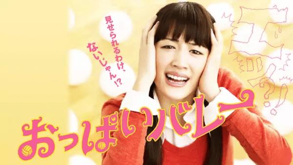 映画『リアル〜完全なる首長竜の日〜』を見たい人におすすめの関連作品
