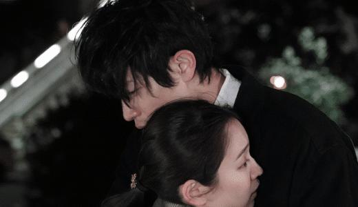 ドラマ『レンアイ漫画家』第5話あらすじ・ネタバレ感想!清一郎があいこを抱きしめる…!