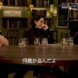 映画『ジェントルメン』Mマコノヒー・Hゴールディング・Mドッカリー豪華3ショットインタビュー映像解禁!