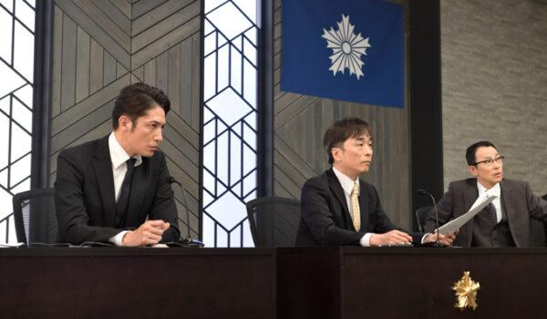 『桜の塔』第9話