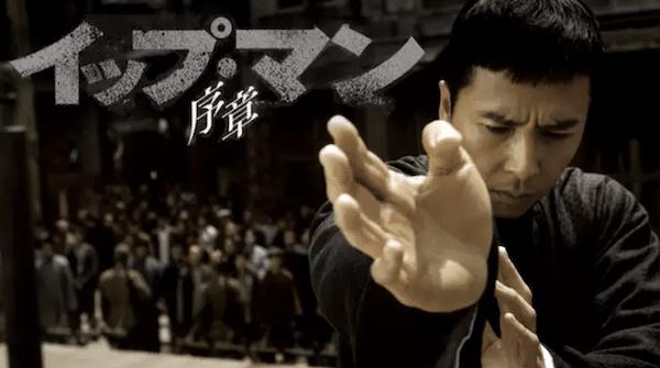 映画『燃えよデブゴン/TOKYO MISSION』を見たい人におすすめの関連作品