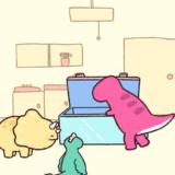 アニメ『ダイナ荘びより』第11話