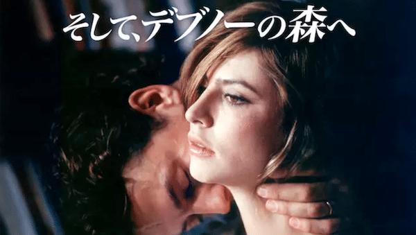 映画『盗まれたカラヴァッジョ』を見たい人におすすめの関連作品