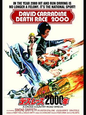 『デス・レース2000年』