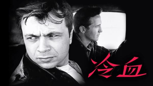 映画『トルーマン・カポーティ 真実のテープ』を見たい人におすすめの関連作品