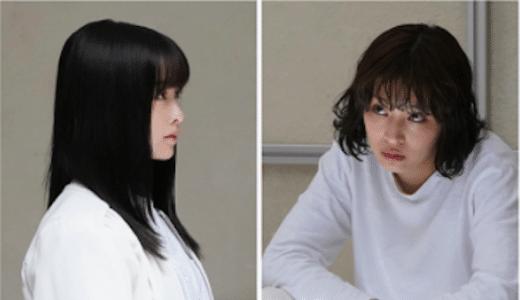 ドラマ『ネメシス』第9話あらすじ・ネタバレ感想!全ての謎が明らかになる、衝撃的な展開の連続!