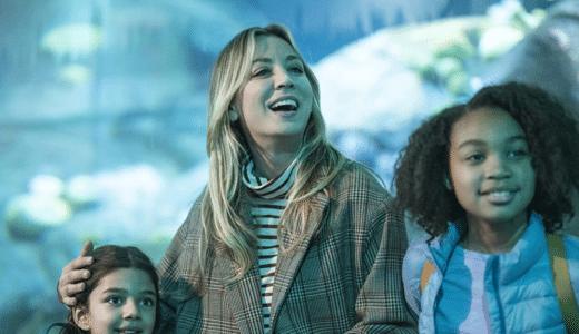海外ドラマ『フライト・アテンダント シーズン1』第4話あらすじ・ネタバレ感想!キャシーとデイビーの確執は父親が原因?