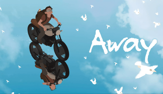 映画『AWAY』動画フル無料視聴!人気配信サービスを比較しオススメを紹介