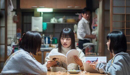 ドラマ『おかえりモネ』第8週40話あらすじ/ネタバレ感想!前に進もうとする若者たちと、及川親子と海