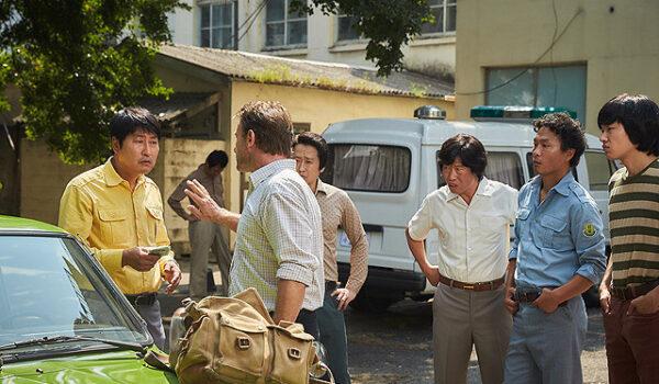 『タクシー運転手〜約束は海を越えて〜』