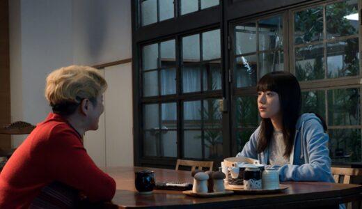 ドラマ『おかえりモネ』第9週42話あらすじ/ネタバレ感想!試験の結果を聞かれ、百音は「落ちた」と嘘をつく