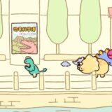 アニメ『ダイナ荘びより』第16話あらすじ/ネタバレ感想!恐竜展で傷ついた恐竜を超ざっくり励ます方法