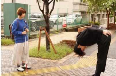 出典:『恋です!〜ヤンキー君と白杖ガール~』公式ページ