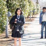 ドラマ『ソロモンの偽証』 第2話 柏木卓也(野村祐基)の死に関する告発状 涼子は、ある決意をする