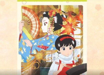 アニメ『舞妓さんちのまかないさん』第1話のあらすじ・ネタバレ感想!「京都で働くまかないさんは16歳の女の子!」