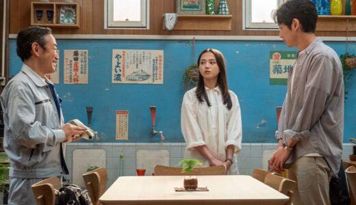 ドラマ『おかえりモネ』第19週94話あらすじ/ネタバレ感想!島に戻ってもいいかな?百音が未知に問うワケは?